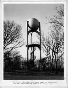 GCSP Water Tower